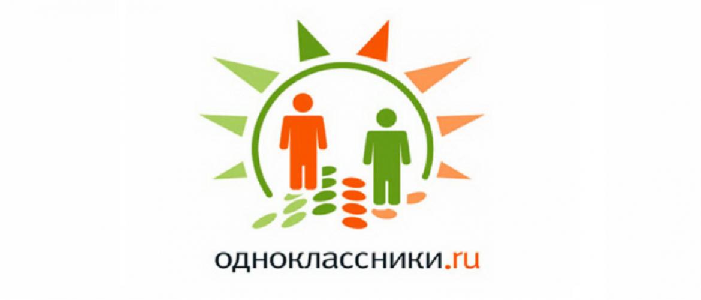 Online Dating - For Odnoklassniki As Well